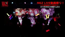 ミリオンガールズZ LIVE動画祭り!!第4弾「秋葉原ToyBOX」
