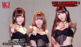 ミリオンガールズZ LIVE動画祭り!!第9弾「マシュマロフェスティバルvol.1」