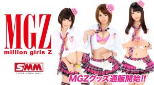 MGZスライド-smm